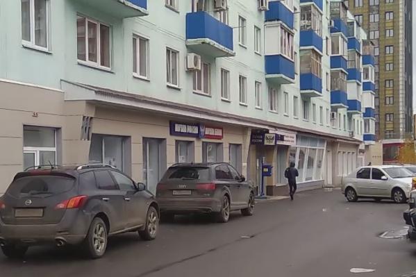 76-е отделение, куда обратился автор ролика, находится в Уфе на улице Гафури
