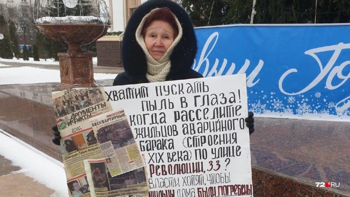 Следователи заинтересовались учительницей из Ялуторовска, которую не хотят переселять из барака