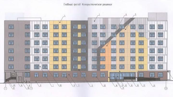 В Перми приостановили строительство общежития для иногородних студентов