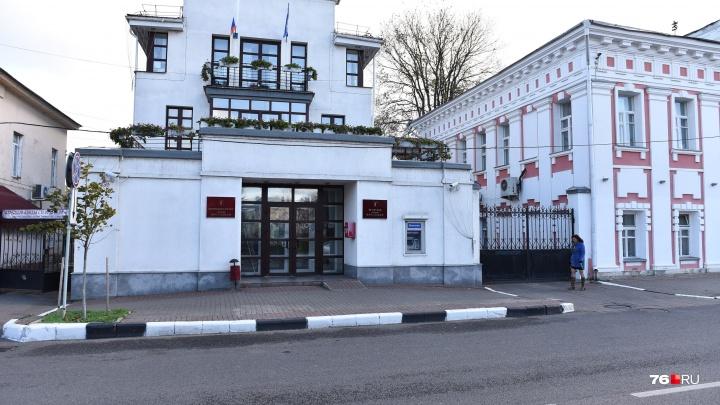 Показали реальную зарплату муниципальных служащих Ярославля