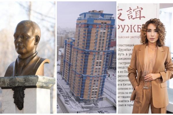 Из сериалов E1.RU можно узнать про бандитов 90-х (и где они похоронены), лайфхаки про недвижимость Екатеринбурга, а также вдохновиться примерами женщин в бизнесе