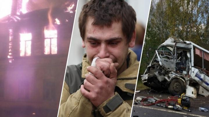 10 вещей, которые нужно сделать, если вы первыми оказались на месте аварии, пожара, катастрофы