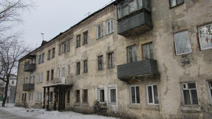 На переселение зауральцев из аварийного жилья в 2020–2021 годах потратят 160 миллионов рублей