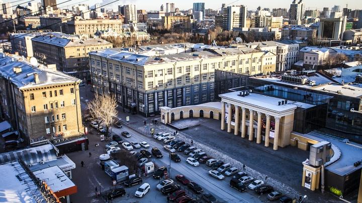 54 миллиона запросов за год: Новосибирск заинтересовал своими платьями и аквапарком