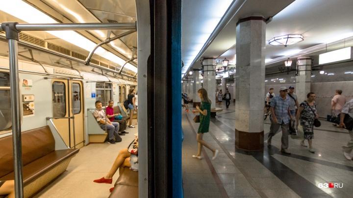 Доставку новых вагонов метро для Самары отложили