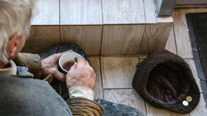Строительство центра для лежачих бездомных в Уфе отдали на откуп епархии