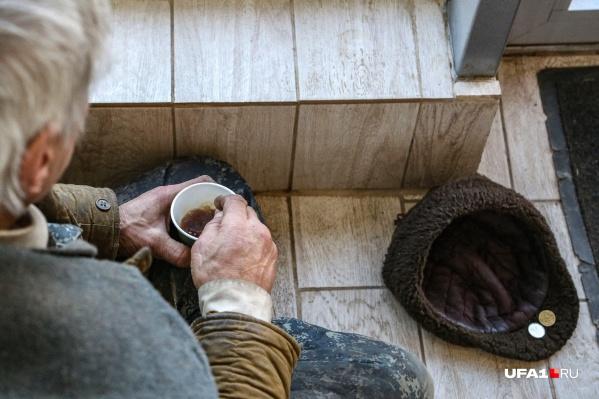 Сейчас бездомным в Уфе тяжело получить помощь, работает в Уфе только один центр