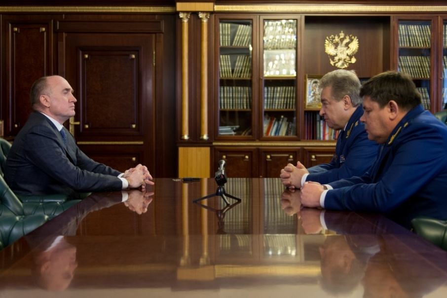 Заместитель генпрокурора России Юрий Пономарев встретился с губернатором Челябинской области Борисом Дубровским