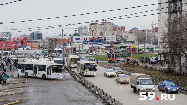 В Перми ищут подрядчика для реконструкции улицы Революции