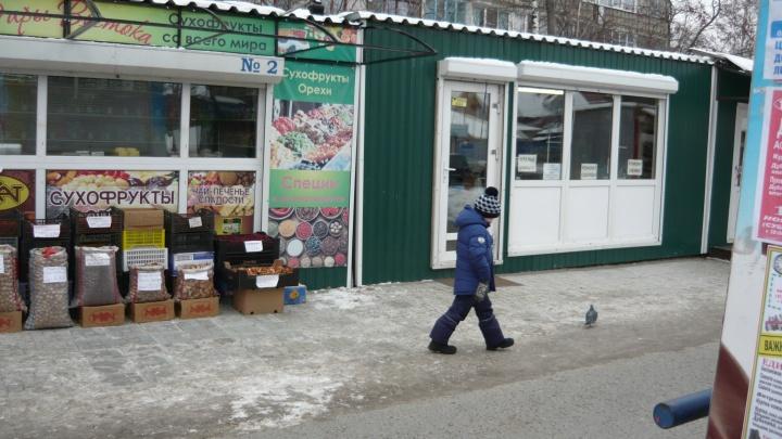 Новосибирец судится с мэрией из-за киосков вместо деревьев и газона