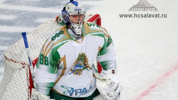Андрей Василевский признан лучшим вратарем чемпионата мира