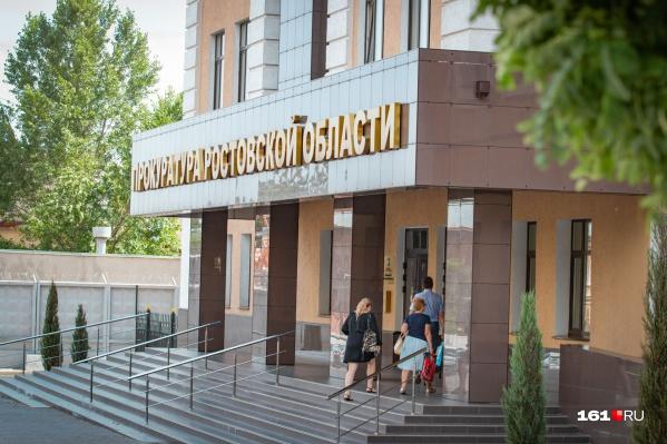 Работу чиновника городской администрации проверила прокуратура