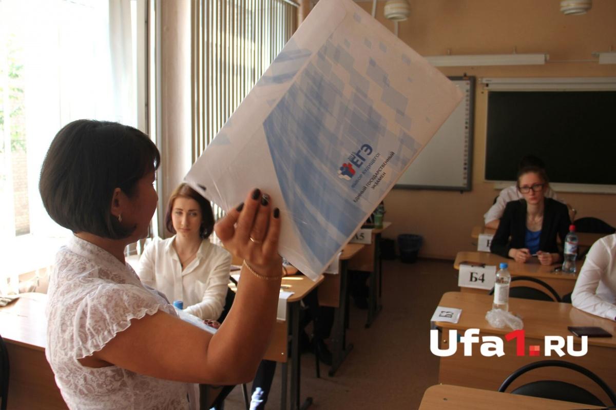 В Башкирии 11 выпускников сдали ЕГЭ на сто баллов
