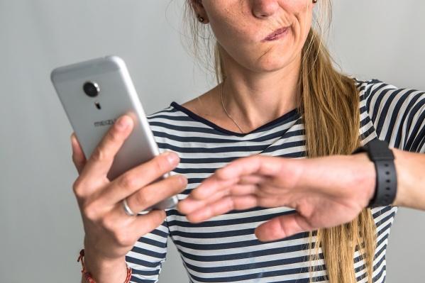 Мобильное приложение судебных приставов«ФССП» также отказалось работать