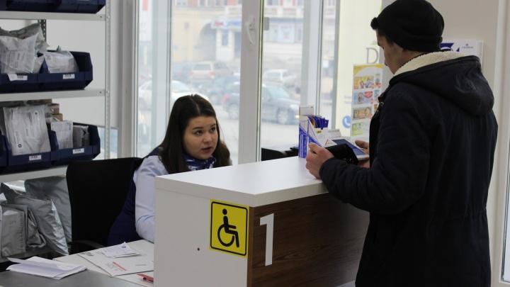 Улыбнитесь, вас снимают: на почте в Екатеринбурге установят видеокамеры для борьбы с очередями