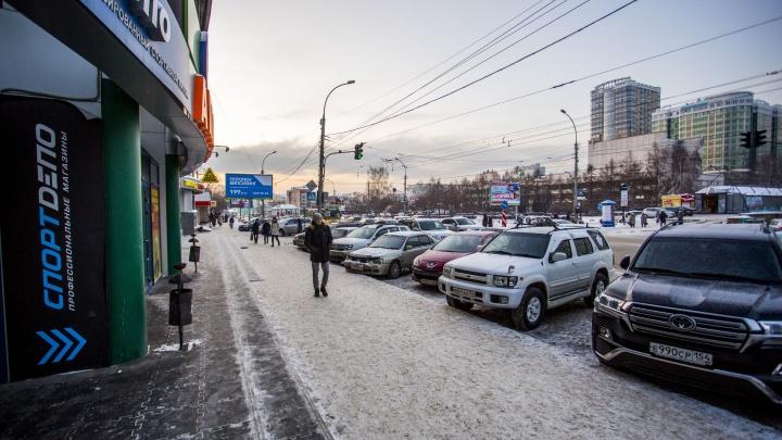 Прокуратура подключилась к делу о гибели 12-летнего мальчика на Челюскинцев