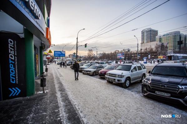 Инцидент произошёл в одном из заведений на улице Челюскинцев