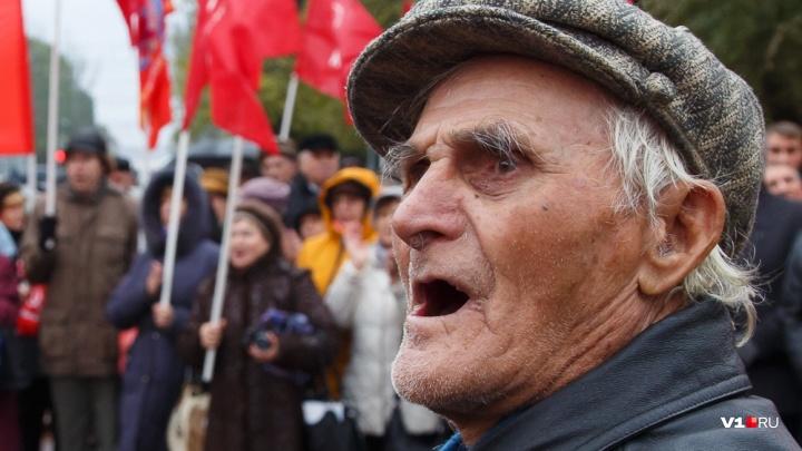 Конституционный суд РФ отменил запрет волгоградских властей на пикеты возле администраций, МВД и ФСБ