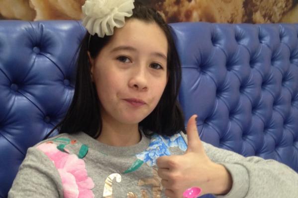 Ангелине Гилязовой 12 лет, ее разыскивают волонтеры