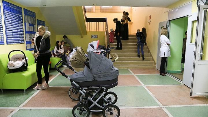 При детской поликлинике в Челябинске решили создать родительский комитет