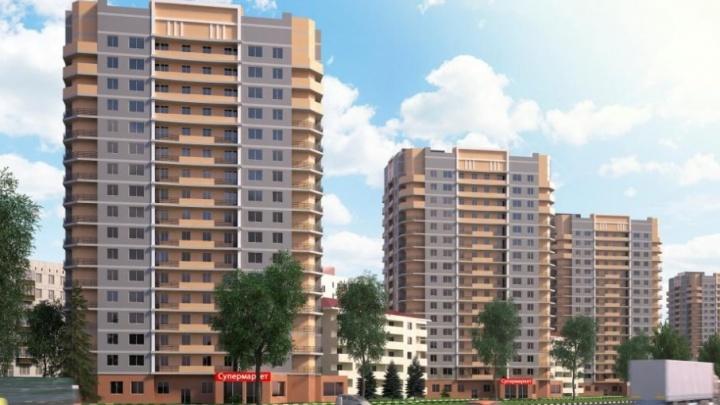 Ярославцы смогут купить квартиру от топового федерального застройщика по доступным ценам