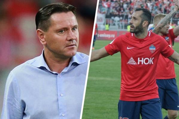 Болгарский защитник заявил, что разочаровался в тренере как в человеке