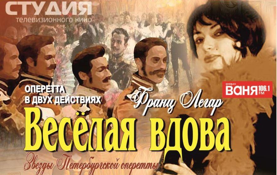 Спектакль состоится 21 ноября