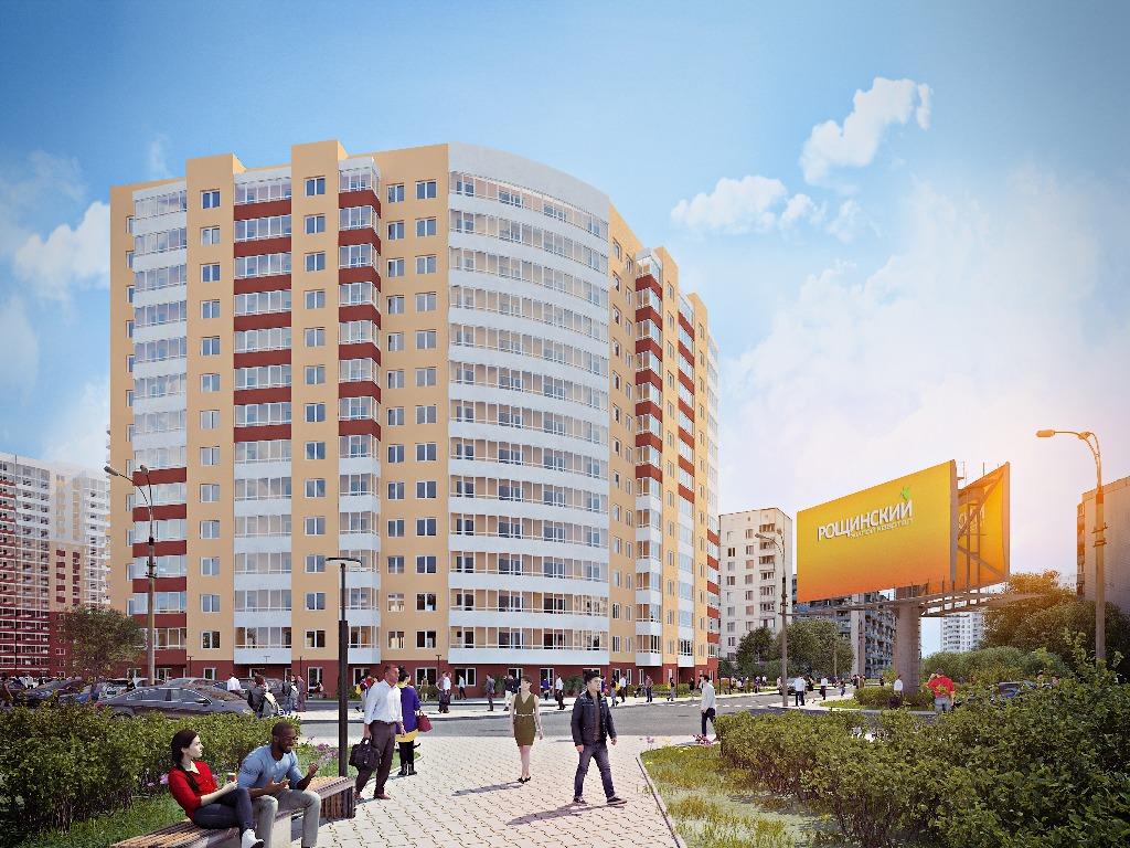 Открылись продажи квартир в новом доме пятой очереди ЖК «Рощинский»