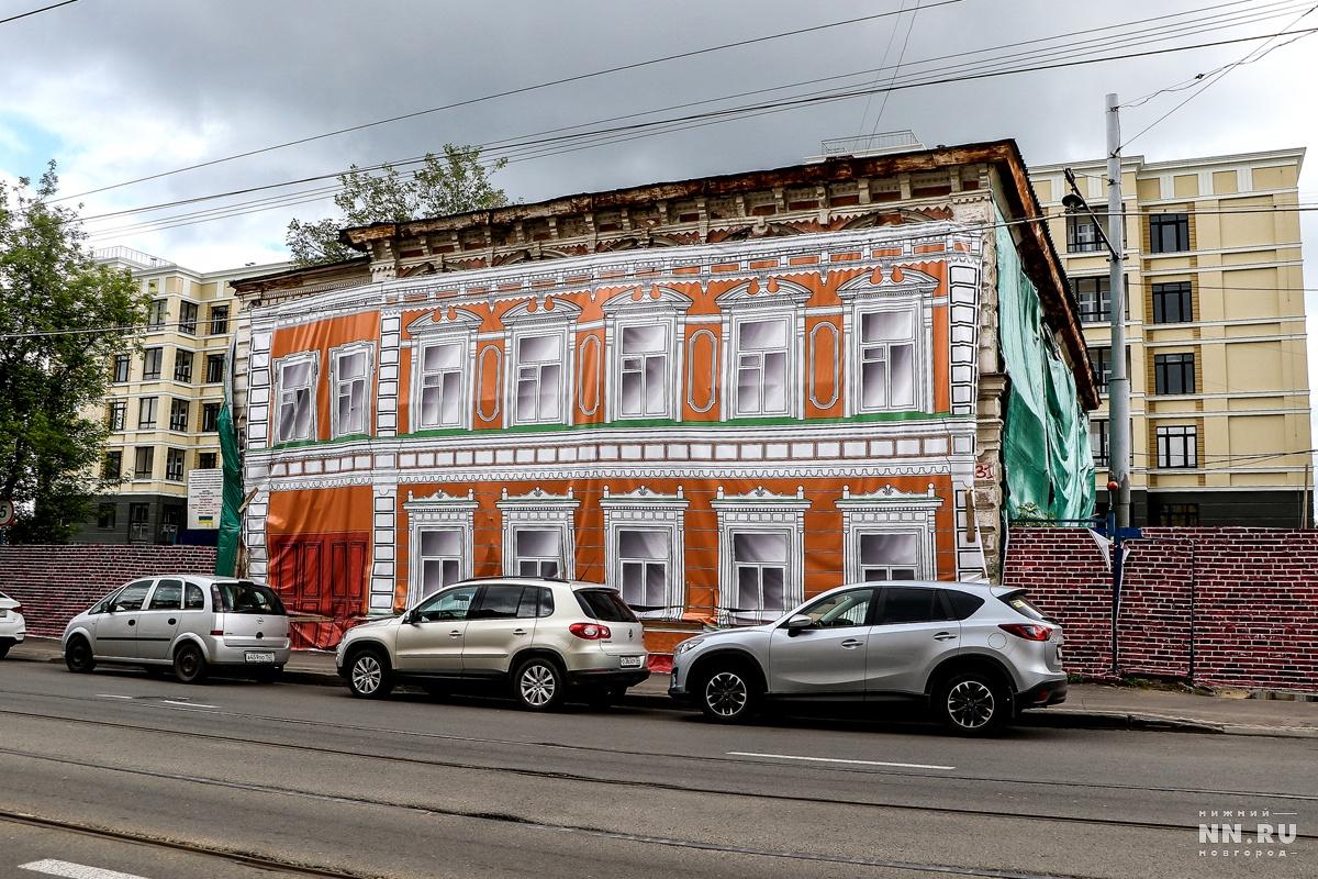 Визуальный эффект реновации в Нижнем Новгороде