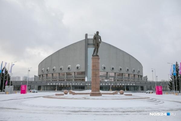 Бой Дениса Лебедева пройдет во дворце спорта имени Ивана Ярыгина
