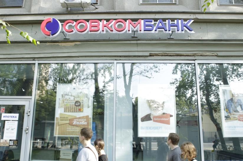 Юридический адрес пао сбербанка россии в москве