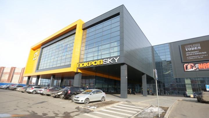 Торговый комплекс «ПокровSky» продают почти за миллиард