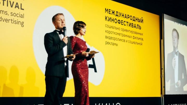 Антон Богданов, Катерина Шпица и Яна Поплавская проведут кинофестиваль «Лампа» в Перми