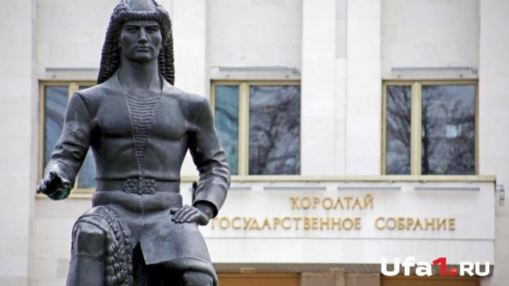 Курултай Башкирии запретит руководителям МУПов и ГУПов иметь зарубежные счета