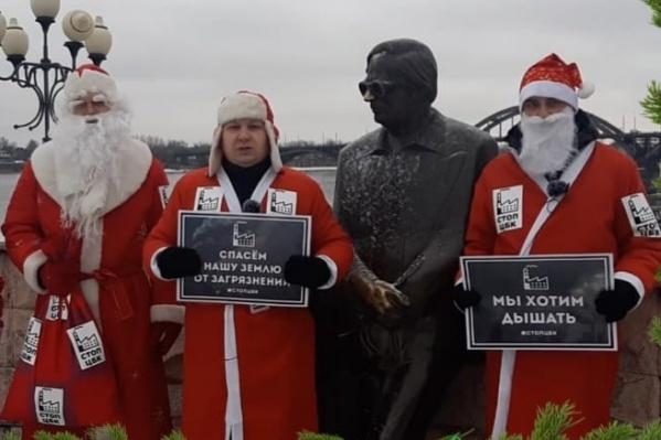 Деды Морозы представились организаторами рыбинского сопротивления против строительства ЦБК