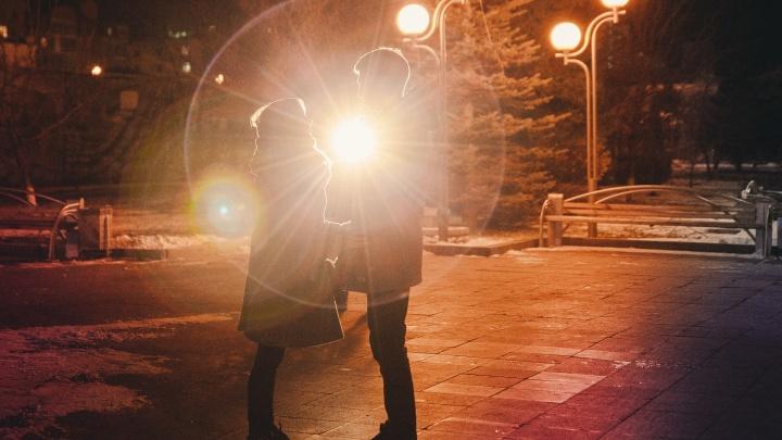 За первый месяц работы виртуальной приёмной ЗАГСа больше 50 тюменских пар подали заявления онлайн