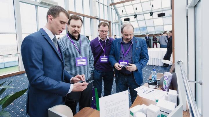 Старт делового сезона в Екатеринбурге назначили на 21 сентября