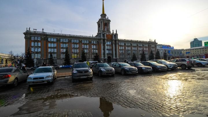 Без вас обойдутся: кто и как выберет нового мэра Екатеринбурга