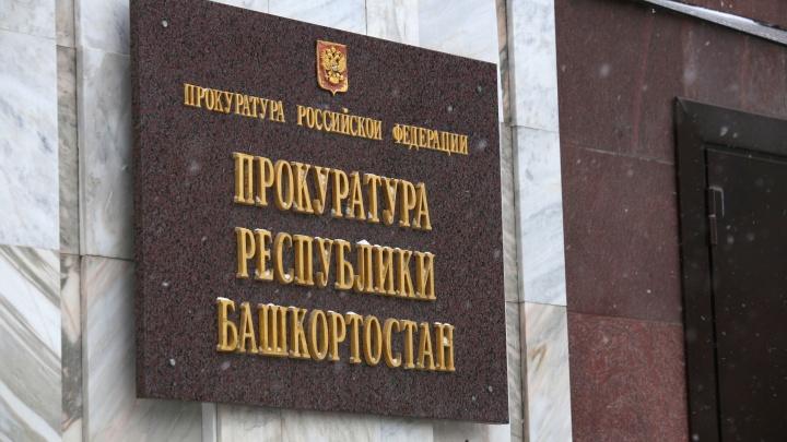 Прокуратура Уфы заблокировала пять сайтов, где продавали снюс