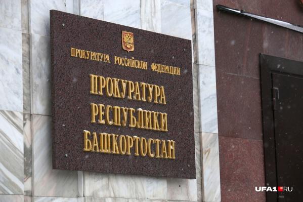 Прокуратура республики внесла и новый законопроект