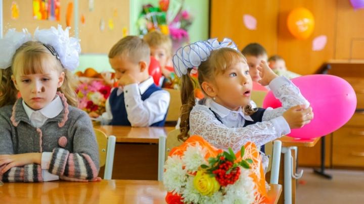 Ребенок в школу готов?