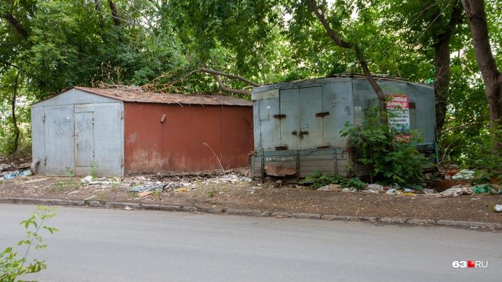 В историческом центре Самары снесут 11 гаражей
