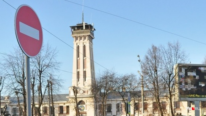 В центре Ярославля на 25 дней перекроют дороги для проезда транспорта. Схема