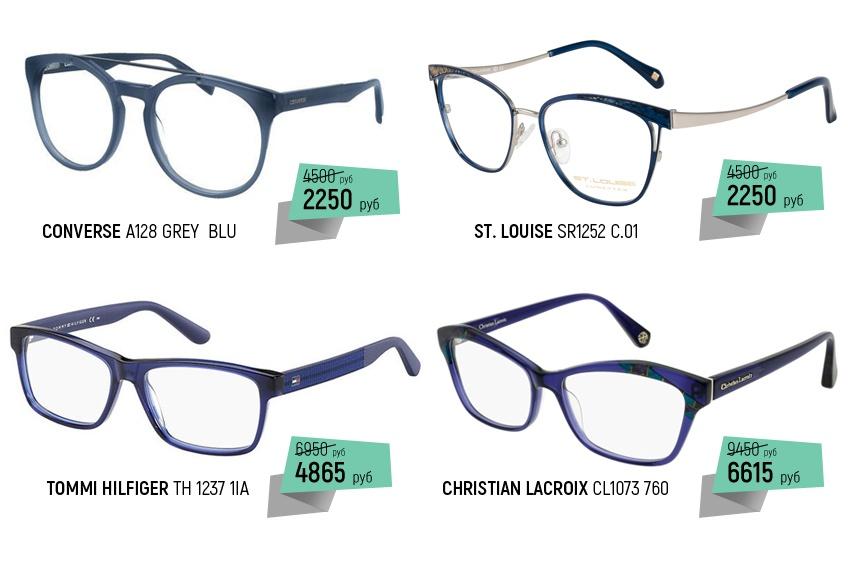 Синие оправы представлены во всем многообразии материалов и форм