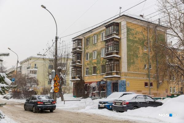 Жители двух домов на улице Чаплыгина в самом центре Новосибирска получили предложения обменять свои квартиры на новые