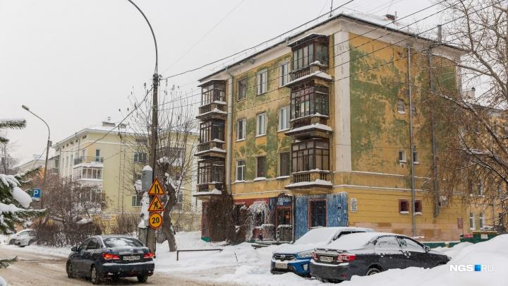 Покушение на шарм: застройщик решил выкупить полквартала в тихом центре — раньше тут жила советская элита
