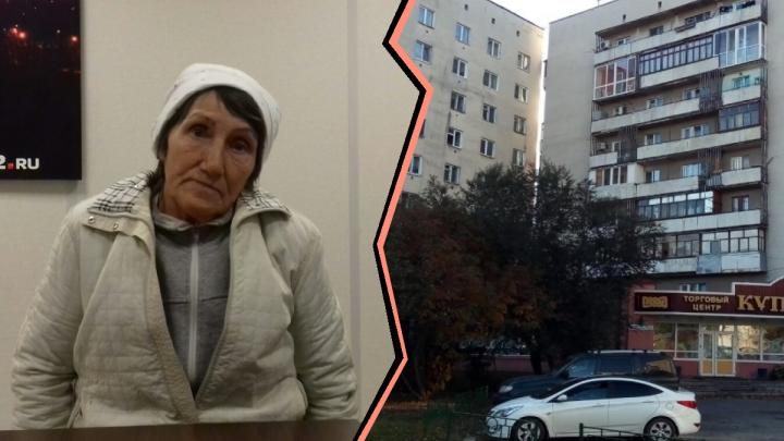 Чёрные риелторы Тюмени: квартиру 70-летней женщины трижды продали вместе с жильцами