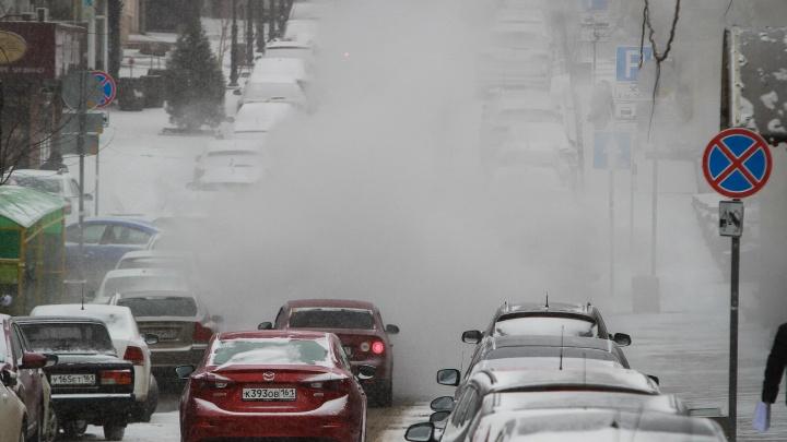 Сильный туман и гололед: в ближайшие часы в Ростове резко ухудшится погода