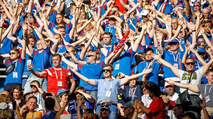 На матч Нигерия — Исландия в Волгограде пришли40 тысяч 904 фаната