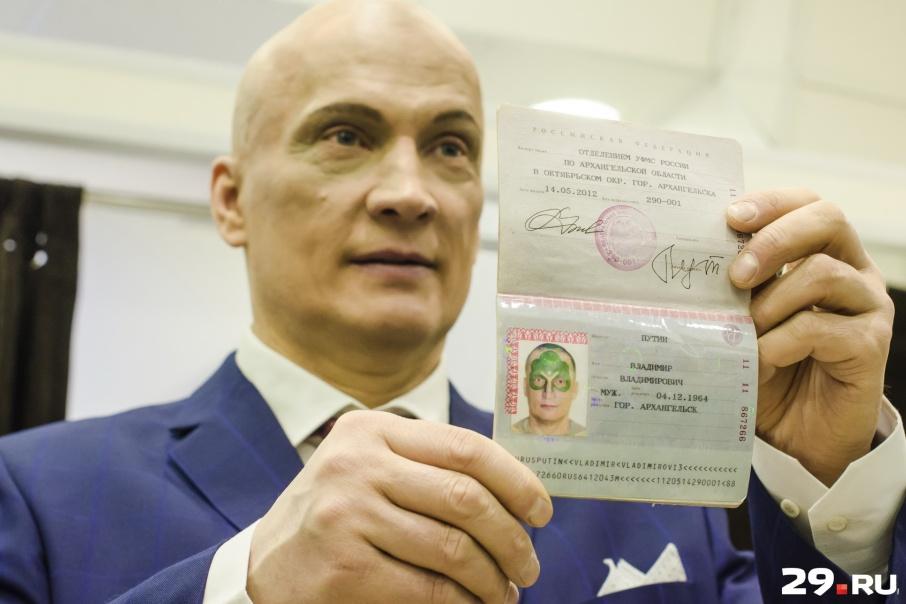 Ради фотографии с паспортом на имя Владимира Путина архангельский Древарх превратился из дерева в человека